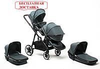 Детская универсальная коляска для двойни 2 в 1 Babyzz Dynasty (2 люльки+ 2 прогулки) Gray