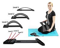 Тренажер Мостик для спины и позвоночника Back Magic Support № K12-18