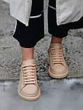 Стильны кроссовки Alexander McQueen (Александр Маквин) Beige LUX QUALITY, фото 4