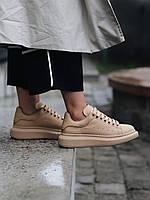 Стильны кроссовки Alexander McQueen (Александр Маквин) Beige LUX QUALITY, фото 1