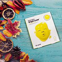 Маска альгинатная моделирующая Dr.Jart Rubber Mask Bright Lover - 43 г +5 мл