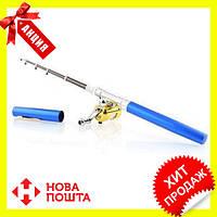 Складная походная мини-удочка + катушка, ручка, нет риска
