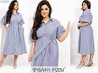 Платье женское миди в полоску (3 цвета) PY/-1011 - Серый, фото 1