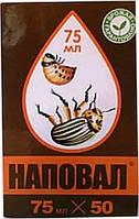 Инсектицид Наповал 75 мл, Альфа Химгруп