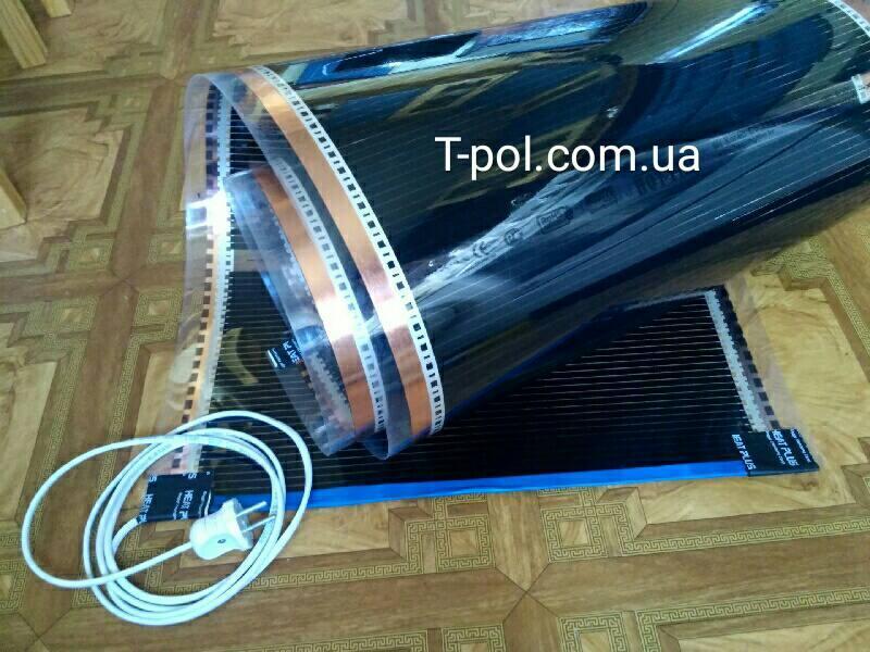 Пленочный обогреватель повышенной мощности для обогрева или сушки 0,5м*1,25м