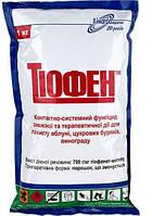 Фунгицид Тиофен 1 кг, Химагромаркетинг