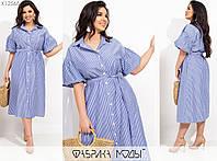 Сукня жіноча міді в смужку (3 кольори) PY/-1011 - Синій, фото 1