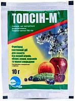 Системный фунгицид Топсин-М 10 г