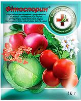 Биоунгицид Фитоспорин 10 г, Киссон