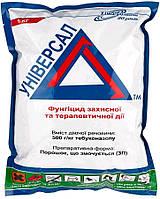 Фунгицид Универсал 1 кг, Химагромаркетинг
