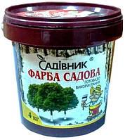 Краска садовая 4 кг, Агрохимпак