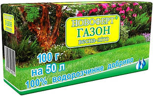 """Удобрение Новоферт """"Для газонов"""" 100 г,"""