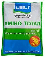 Биостимулятор Амино Тотал (Amino Total) 1 кг