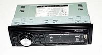 Автомагнитола MVH 4006U ISO USB MP3 FM, USB, SD, AUX магнитола для авто! Топ продаж