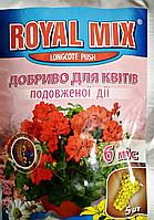Удобрение Longcote Push для цветов, 5 шт