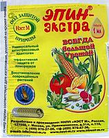 Регулятор роста растений Эпин-Экстра 1 мл