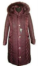 Женское зимнее пальто пуховик