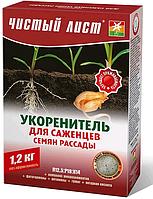Удобрение Чистый Лист укоренитель для саженцев, семян, рассады 1,2 кг