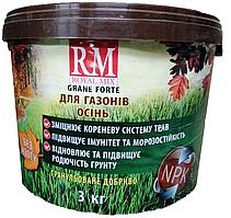 Удобрение для газона осень 3 кг, Royal mix