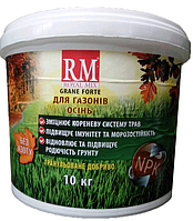 Удобрение для газона осень 10 кг, Royal mix
