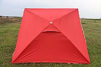 Зонт 2 х 3 пляжный, зонт для торговли, для отдыха! Топ продаж