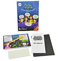 Игрушка для развития детей! Набор для творчества Рисуй Светом А3! Топ продаж