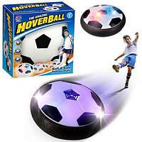 Футбольный мяч для дома с подсветкой HoverBall Чёрно-белый! Топ продаж