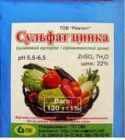 Микроудобрение Сульфат цинка, 120 г, ОВИ