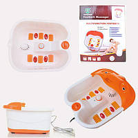 Гидромассажная ванна для ног SQ-368 Footbath Massager (509)! Топ продаж