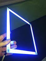 """Cветодиодный светильник RGB """"квадрат""""  креативное решение в освешении. LED подсветка."""