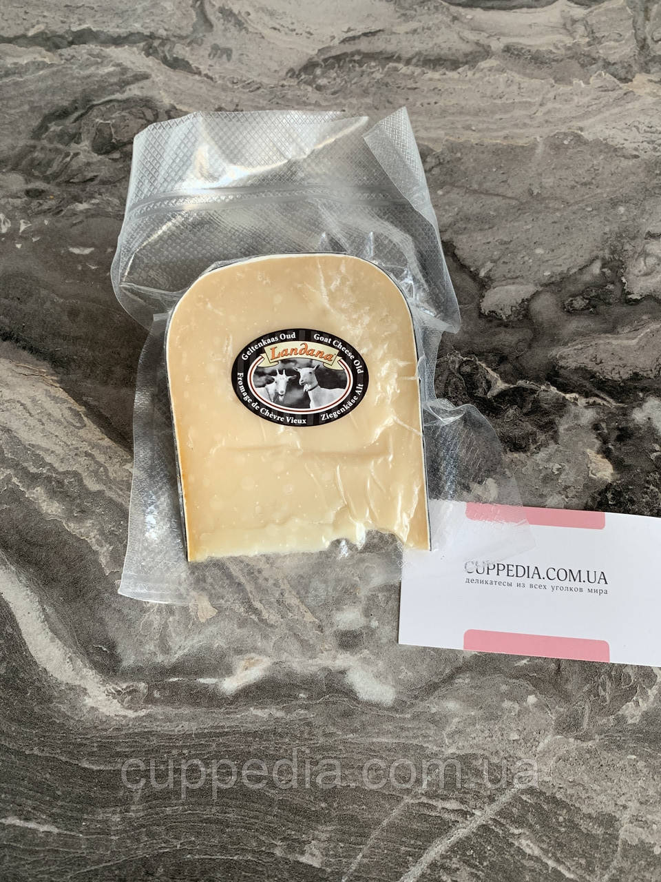 Сыр козий выдержанный Landana Old 50 % жирности