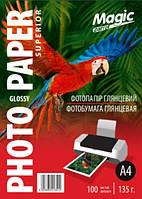 Глянцевая фотобумага Magic A4 135 грамм (100 листов) Superior