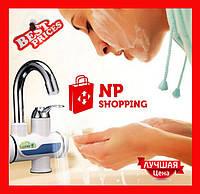 Проточный водонагреватель для кухни Rapid! Sales