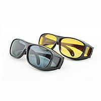 Очки анти-бликовые для водителей HD Vision 2 шт желтые + черные! Топ продаж