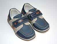 Туфли-мокасины на мальчика. Размер 25,  30, фото 1