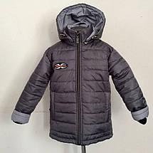 Куртка демисезонная для мальчиков (серый), фото 3