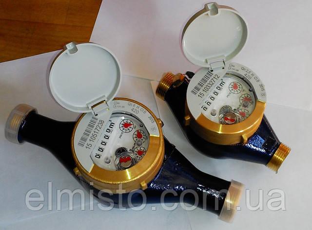 счетчики холодной воды SENSUS 420 по выгодной цене в Харькове