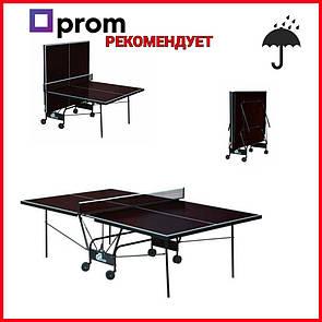 Теннисный стол уличный всепогодный для пинг понга Компакт Стрит Compact Street