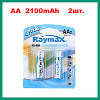 Raymax аккумулятор AA 1,2 V 2100 mAh (2 штуки) Ni-MH