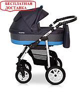 Детская универсальная коляска 2 в 1 Verdi Laser 08 Синий