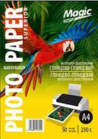 Глянцевая фотобумага Magic A4 230 г./м. (50 листов) Superior