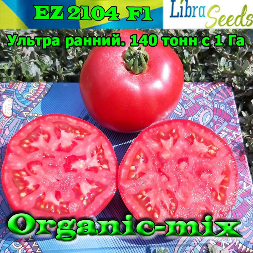 """Томат очень ранний EZ 2104 F1 (Темно-розовый, крупный) ТМ """"Libra Seeds, упаковка 250 семян"""