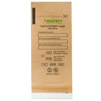 """Крафт-пакеты """"Медтест""""  для  стерилизации, 75х150 мм, 100 шт"""