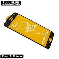 Захисне скло Full Glue Motorola Moto X4 (Black) - 2.5 D Повна поклейка