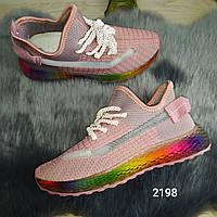 Женские текстильные кроссовки Navigator цвет пудра на цветной подошве