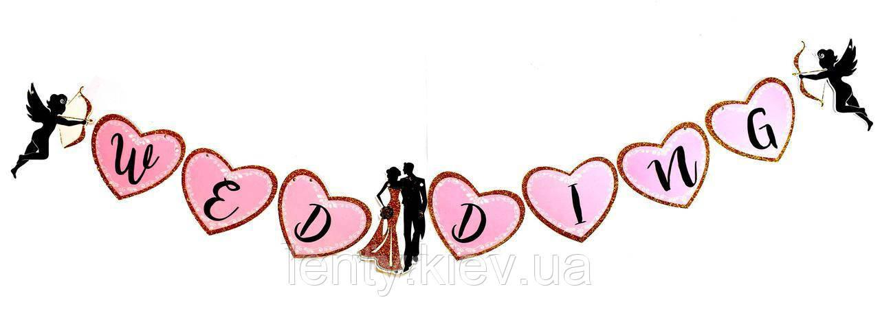 Свадебная гирлянда (Wedding) Розово-золотая с черными элементами и блестками