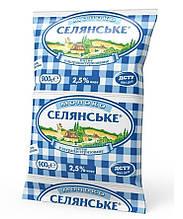 """Молоко ультрапастеризованное 2,5%, """"СЕЛЯНСЬКЕ"""",  900 г."""
