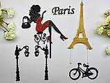 Топпери Франція, Топпер дівчина з ейфелевою вежею, ейфелева вежа на торт, топпер велосипед,Топпер Paris, фото 2