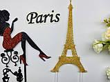 Топпери Франція, Топпер дівчина з ейфелевою вежею, ейфелева вежа на торт, топпер велосипед,Топпер Paris, фото 4