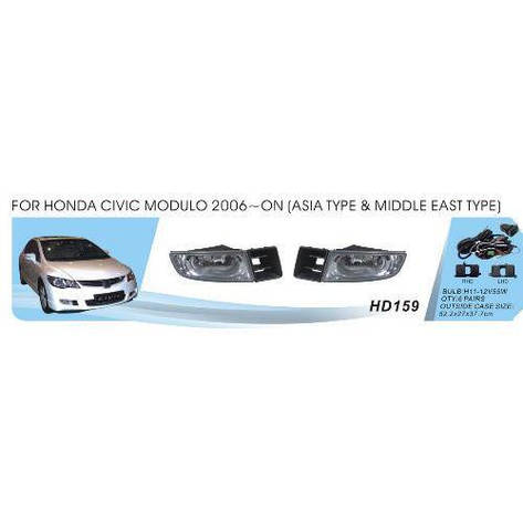 Фары доп.модель Honda Civic Modulo/2006-07/HD-159W/JAPAN/эл.проводка (HD-159W), фото 2